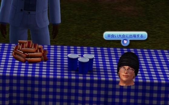 Screenshot-fc-AS1213a.jpg