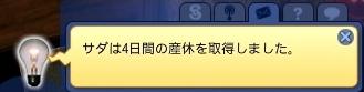Screenshot-fc-AS1225a.jpg