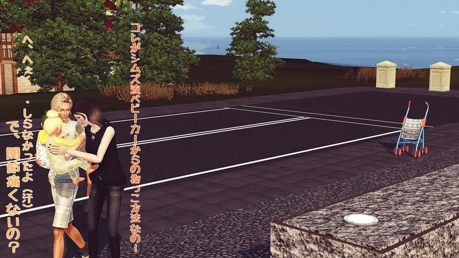 Screenshot-fc-AS1294.jpg