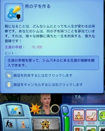 Screenshot-fc-AS1358.jpg