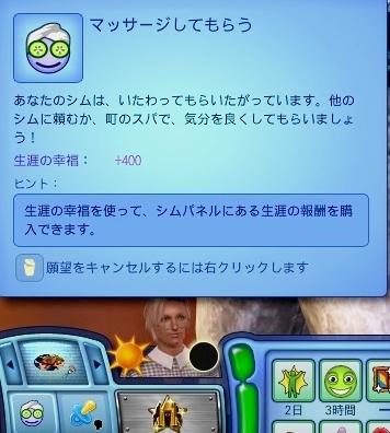 Screenshot-fc-AS1364.jpg