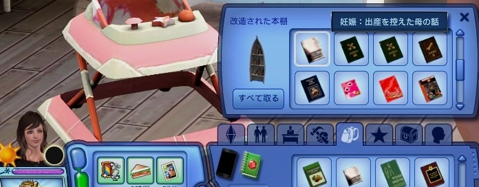 Screenshot-fc-AS1375.jpg