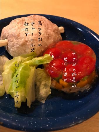誕生日のディナー01