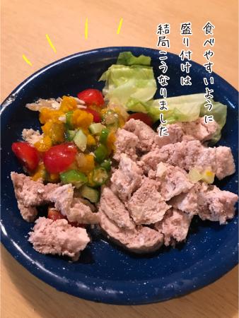 誕生日のディナー02