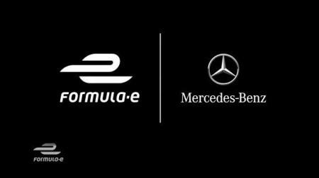 メルセデスが2018年限りでDTM撤退、2019-2020シーズン(シーズン6)からフォーミュラE参戦