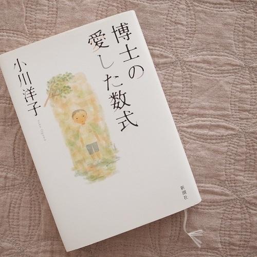 tomo-chi-blog20170713-3.jpg