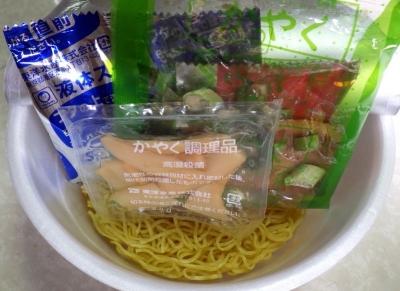 9/11発売 Japanese Soba Noodles 蔦 醤油Soba(2017年9月)(内容物)