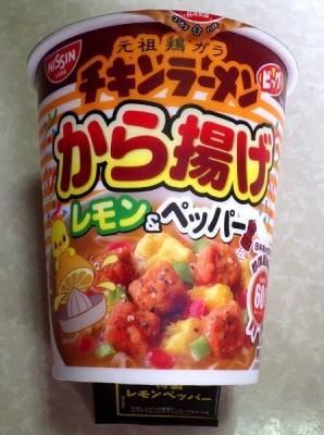8/14発売 チキンラーメンビッグ から揚げレモン&ペッパー