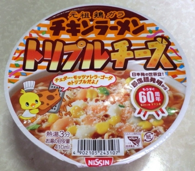 8/14発売 チキンラーメンどんぶり トリプルチーズ