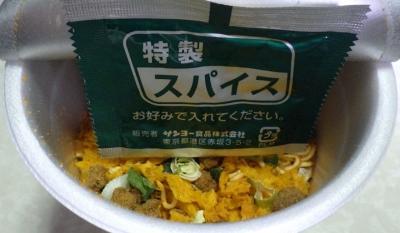 9/19発売 ご当地マシマシ 辛すぎて旨い 宮崎 旨辛麺(内容物)
