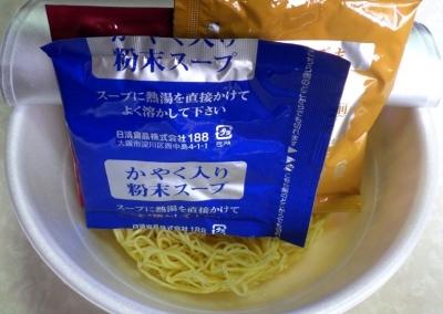 9/4発売 行列のできる店のラーメン 特濃系 麻辣担々麺(内容物)
