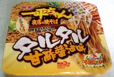 9/18発売 一平ちゃん 夜店の焼そば タルタル甘酢醤油味