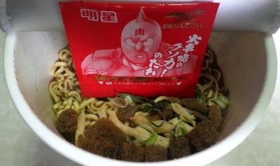 9/11発売 キン肉マン キン肉盛ヌードル 旨辛醤油味(内容物)