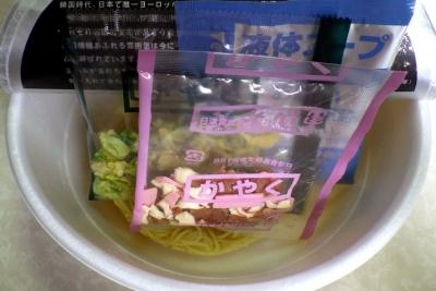 7/24発売 麺ニッポン 長崎ちゃんぽん(内容物)