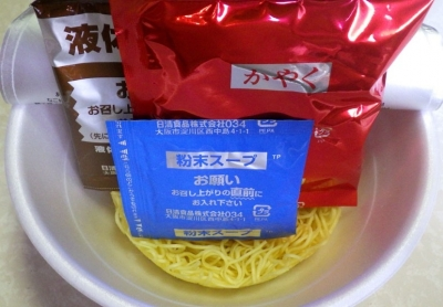 8/28発売 麺ニッポン 信州王様辛味噌ラーメン(内容物)