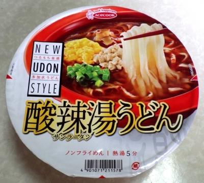6/5発売 NEW UDON STYLE 酸辣湯うどん