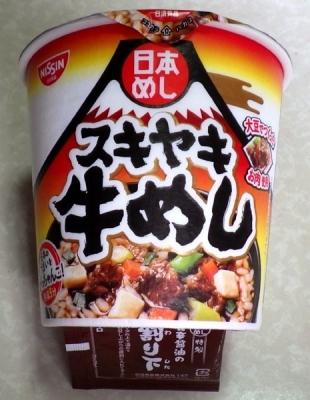 8/28発売 日本めし スキヤキ牛めし