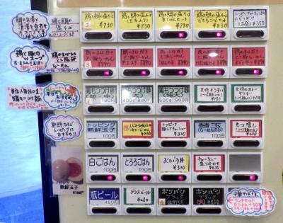 清麺屋 券売機(2017年7月)