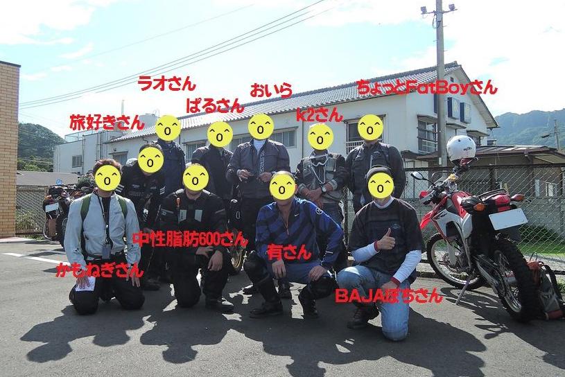 2017-08CRF2015-07-000.jpg