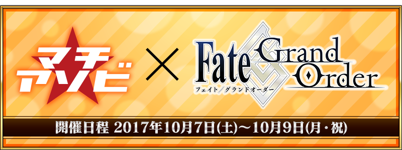 0922banner01.png
