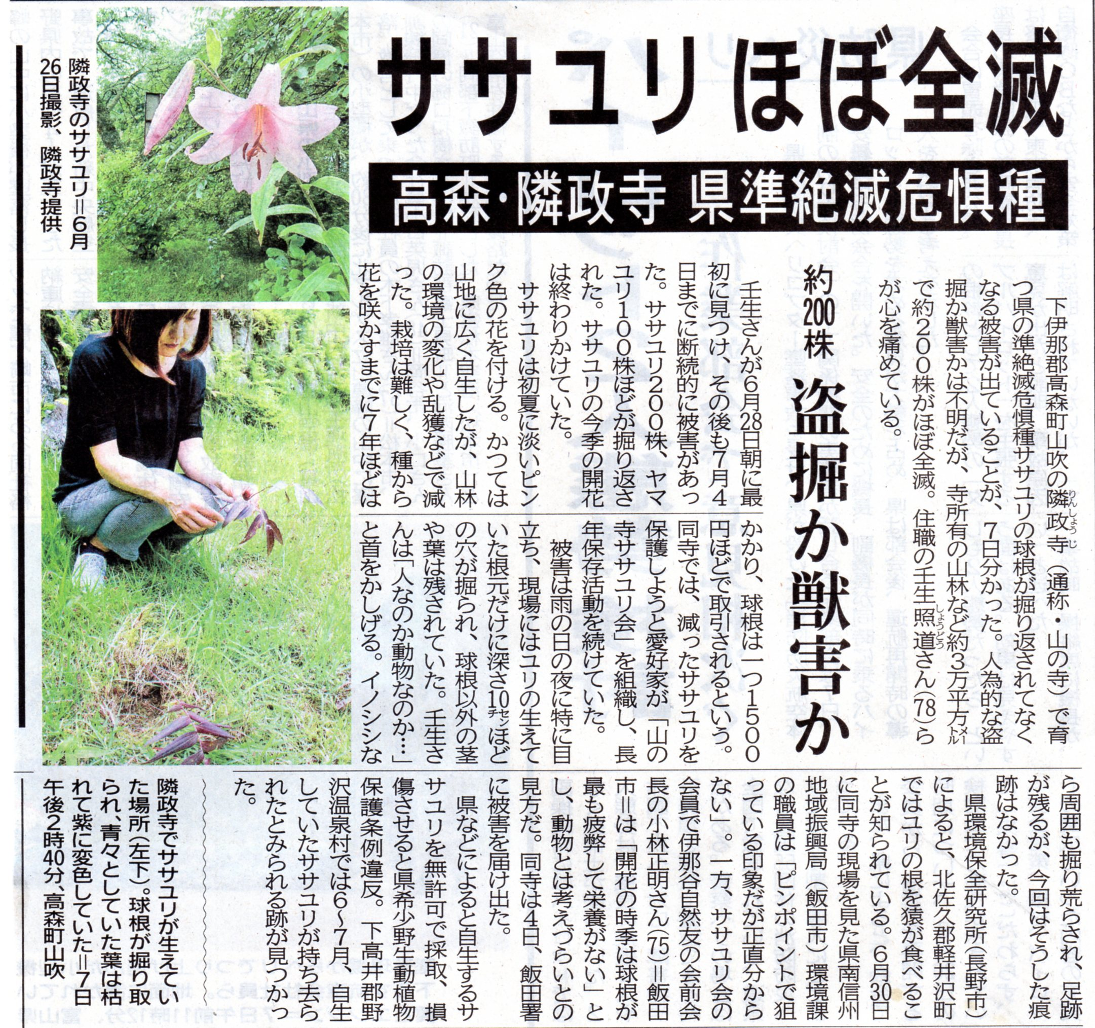 News_170713.jpg