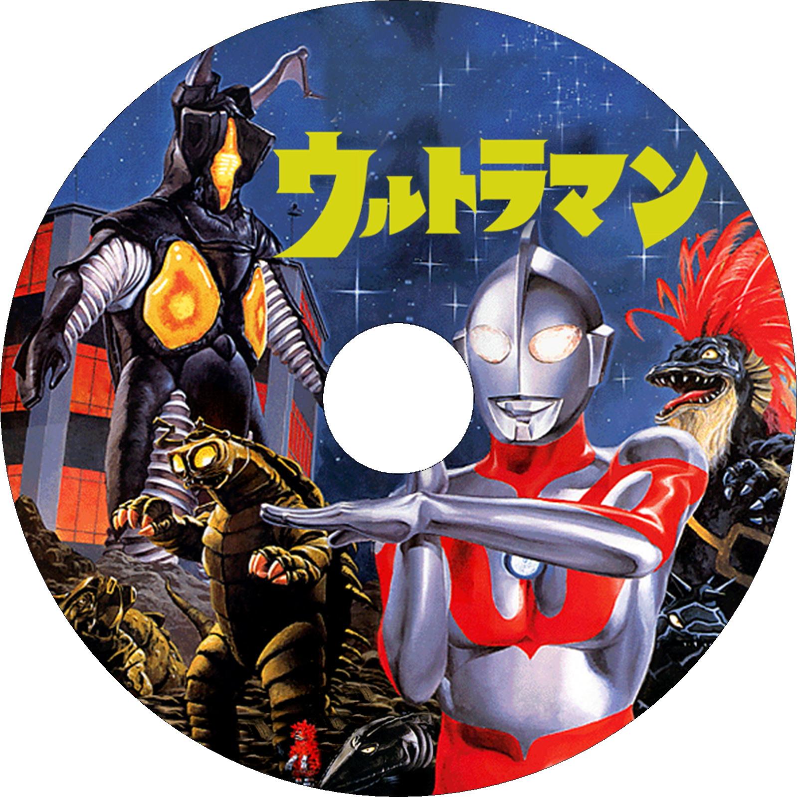ウルトラマン ラベル(LD)10