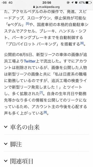 DH_jb3WVwAE7hOF.jpg