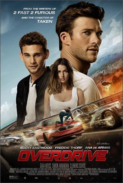 ワイルド・スピードのキャストやスタッフが作る最新作『スクランブル』が9月22日公開