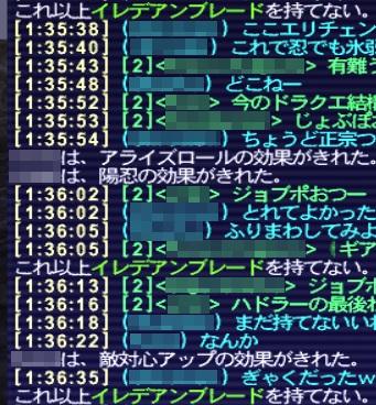 ff11mastry98.jpg