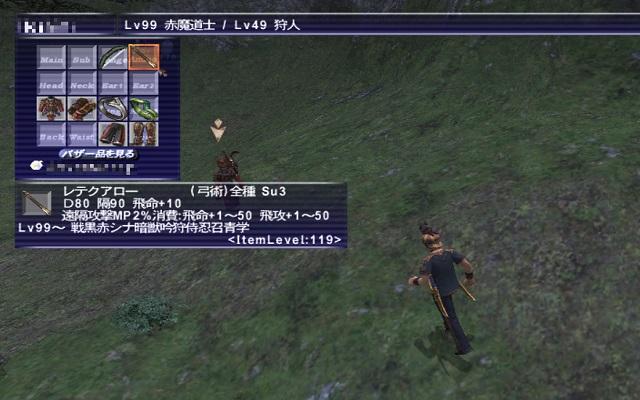 ff11runeweapon11.jpg
