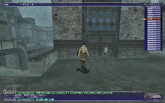 ff11saisakusei01.jpg