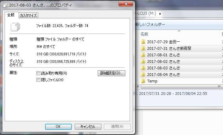 20170804234949f64.jpg