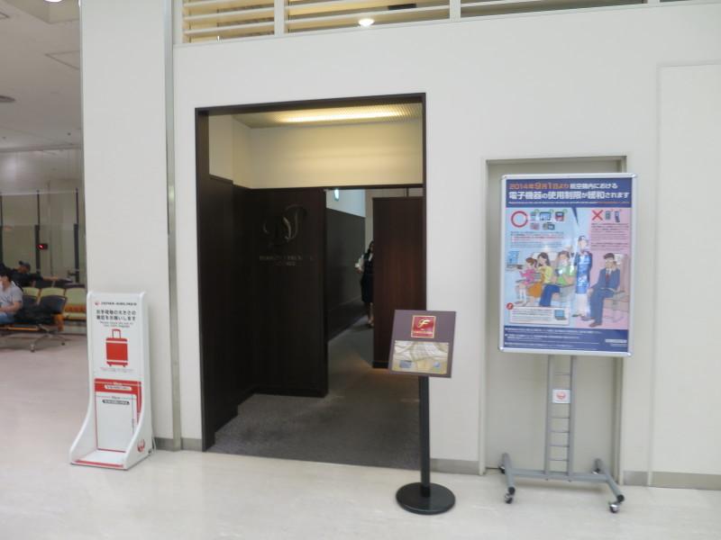 伊丹空港 JGCプレミア