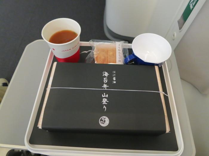 JAL 機内食 シンガポール線