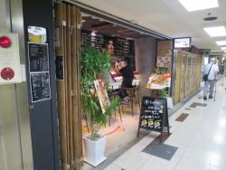 YakisoBal wy 新梅田食道街 焼きそば