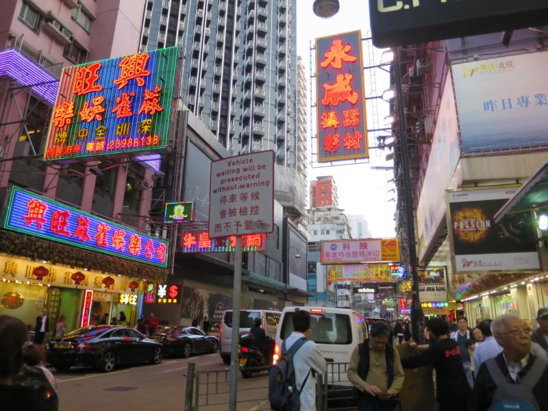 香港 観光 旺角