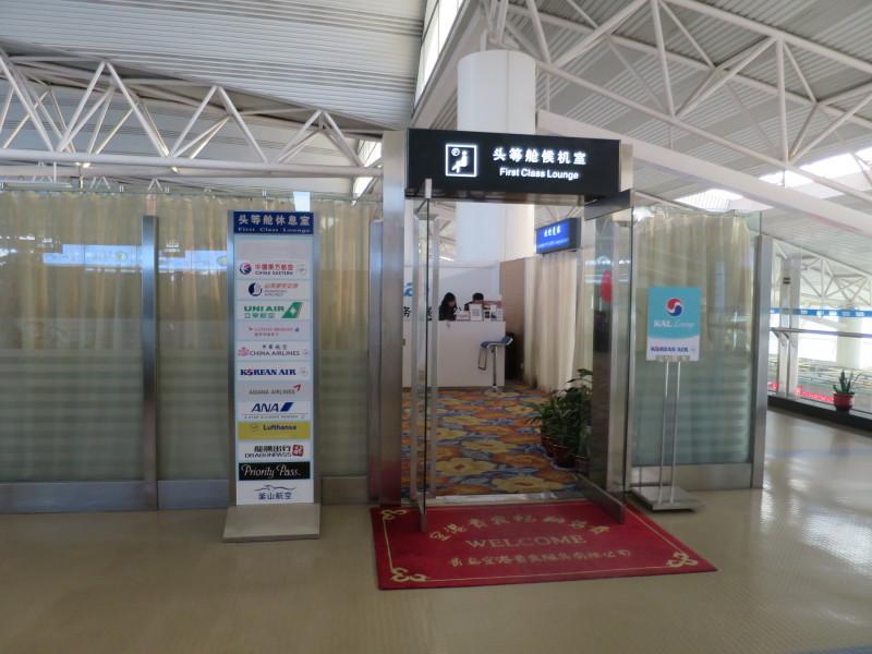 青島空港 ラウンジ