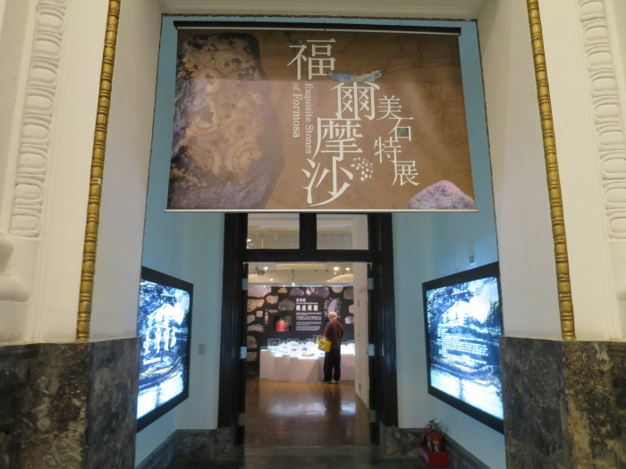 台北 観光 公園