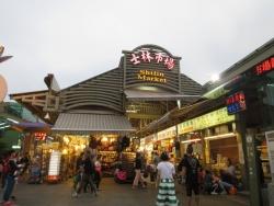 台北 夜市
