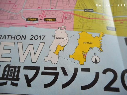 miyagi 170924