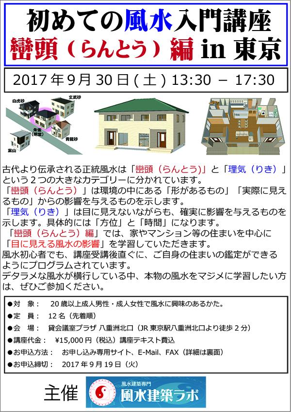 20170808111024b77.jpg