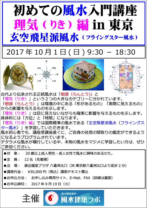 201708081150580a1.jpg