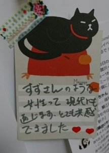 DSC_0074-01.jpg