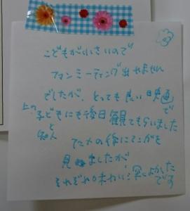 DSC_0075-01.jpg