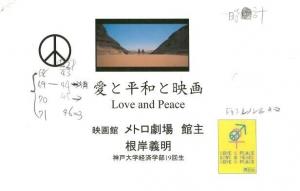 loveandpeace.jpg
