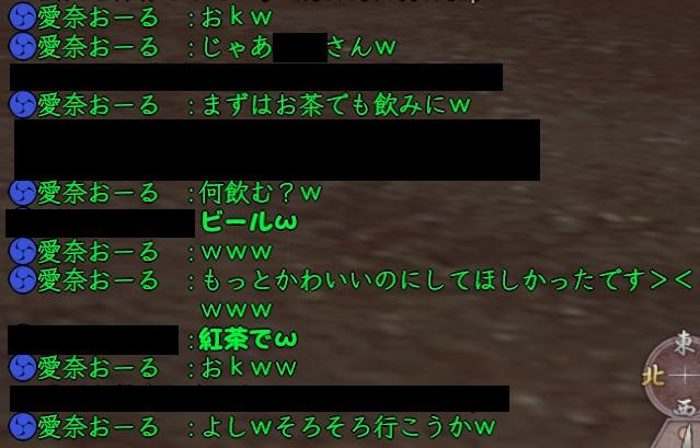 Nol17071618.jpg