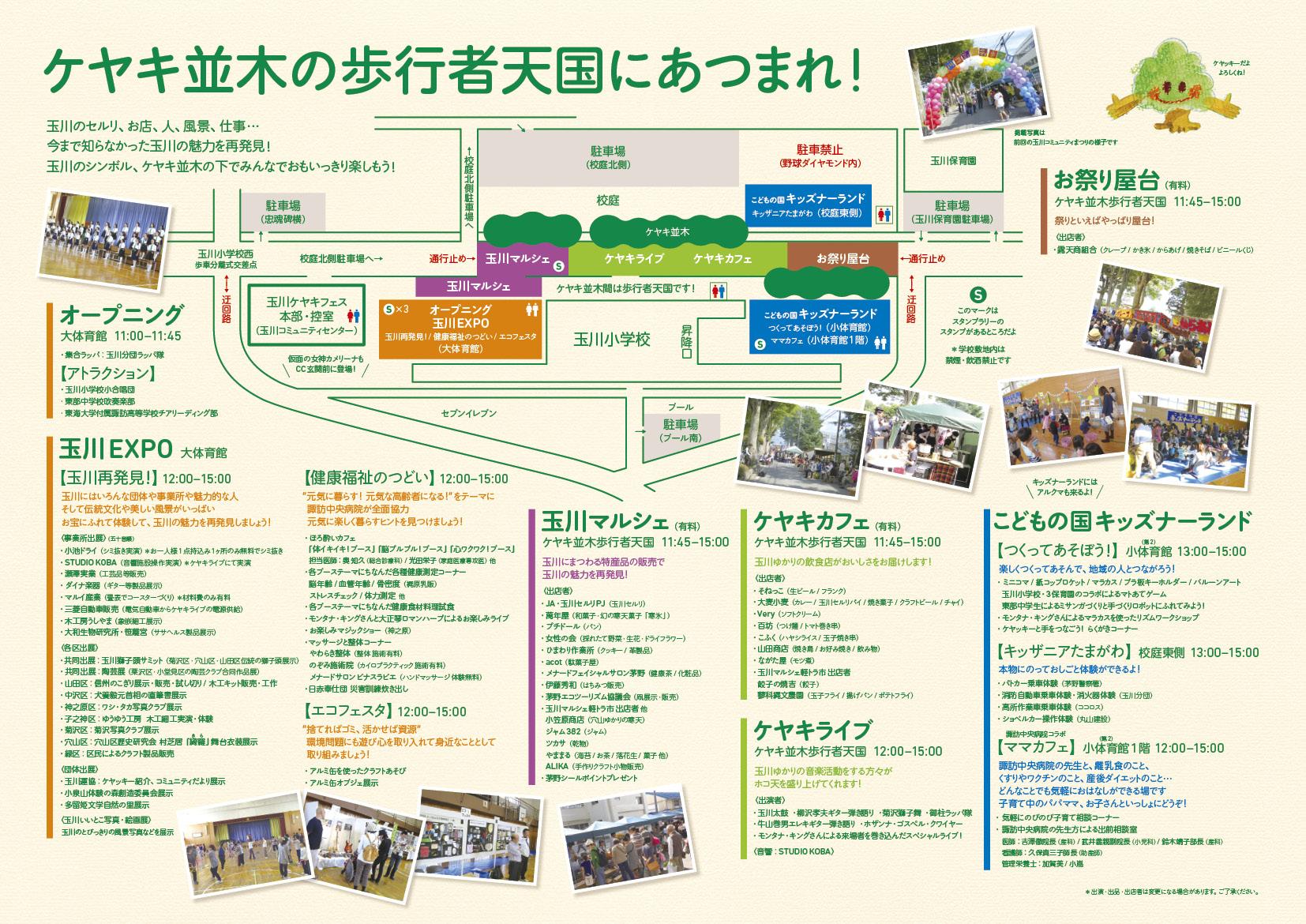 TKF2017_leaf_fin_2_naka.jpg