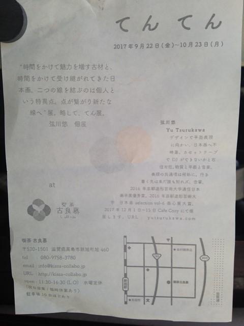 s-IMG_4189.jpg