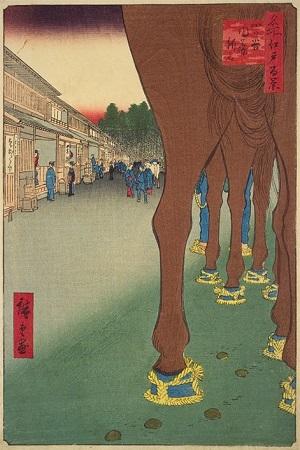 四ツ谷内藤新宿