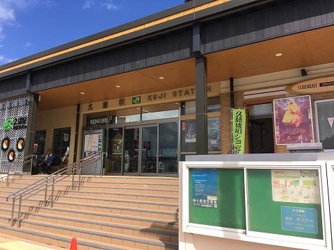 31JR久地駅2